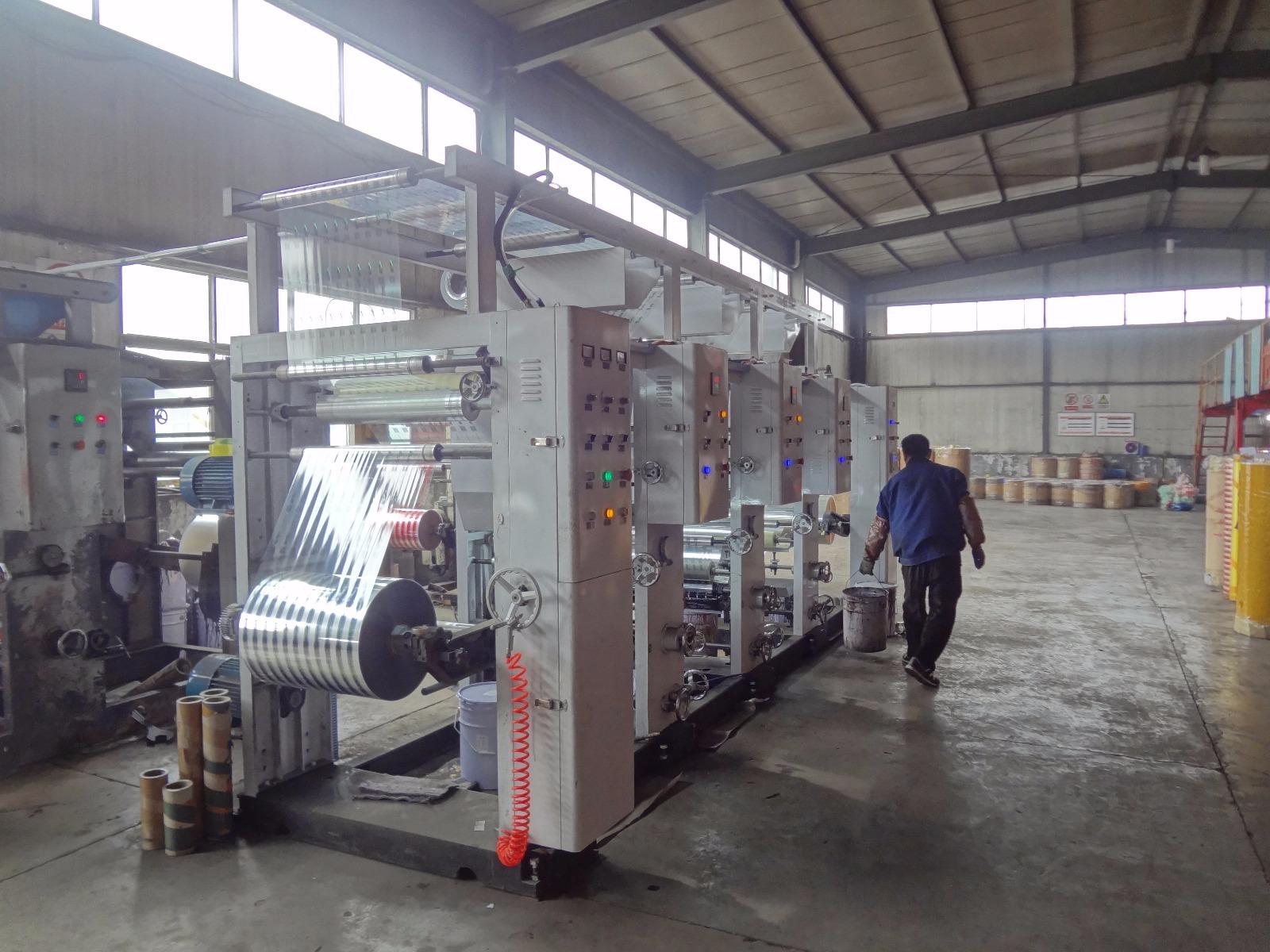Pabrik Lakban Custom